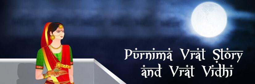 Purnima-Vrat-Story-and-Vrat-Vidhi