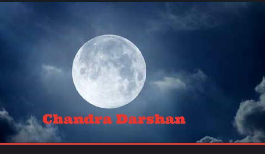 Chandra-Darshan