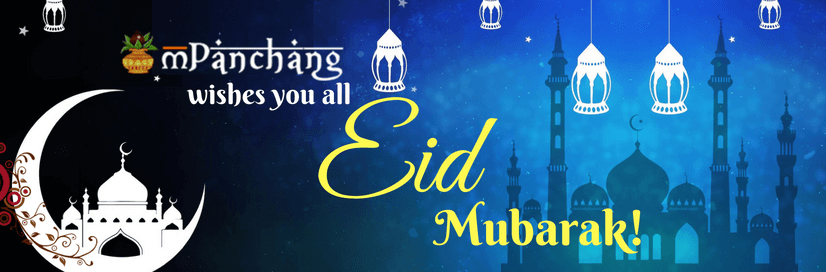 mPanchang-wishes-you-all-Eid-Mubarak