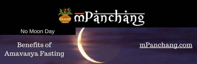 Amavasya-Fasting-Benefites