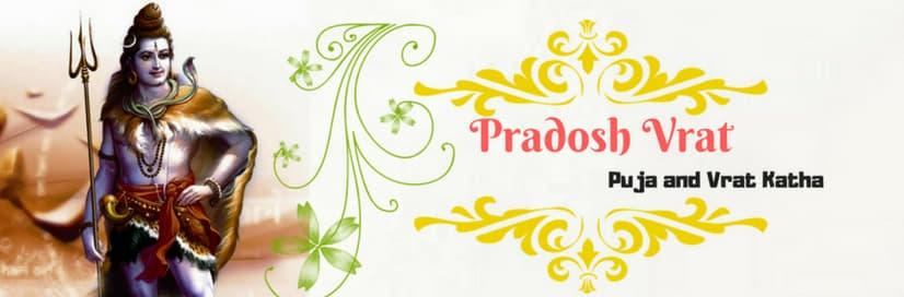Pradosh-Vrat