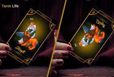 Strength Tarot Card Upright & Reversed Meaning
